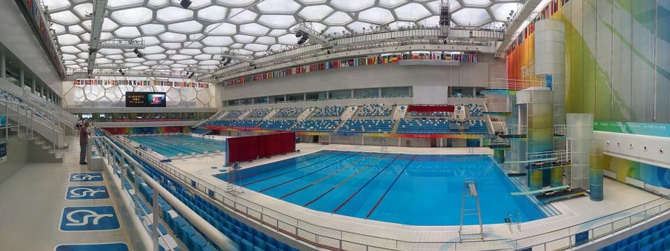 Sportovní bazén